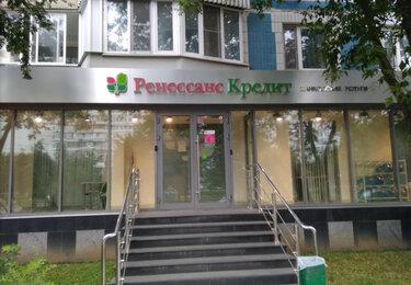 кредит наличными без справок и поручителей онлайн в минске деньги под залог авто волгоград красноармейский