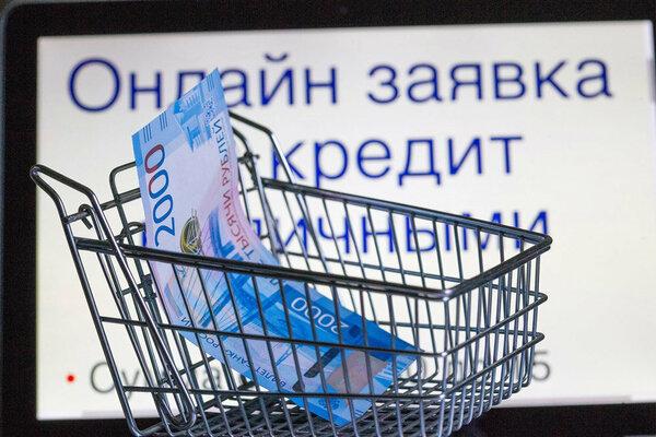 Микрозаймы в москве rsb24.ru