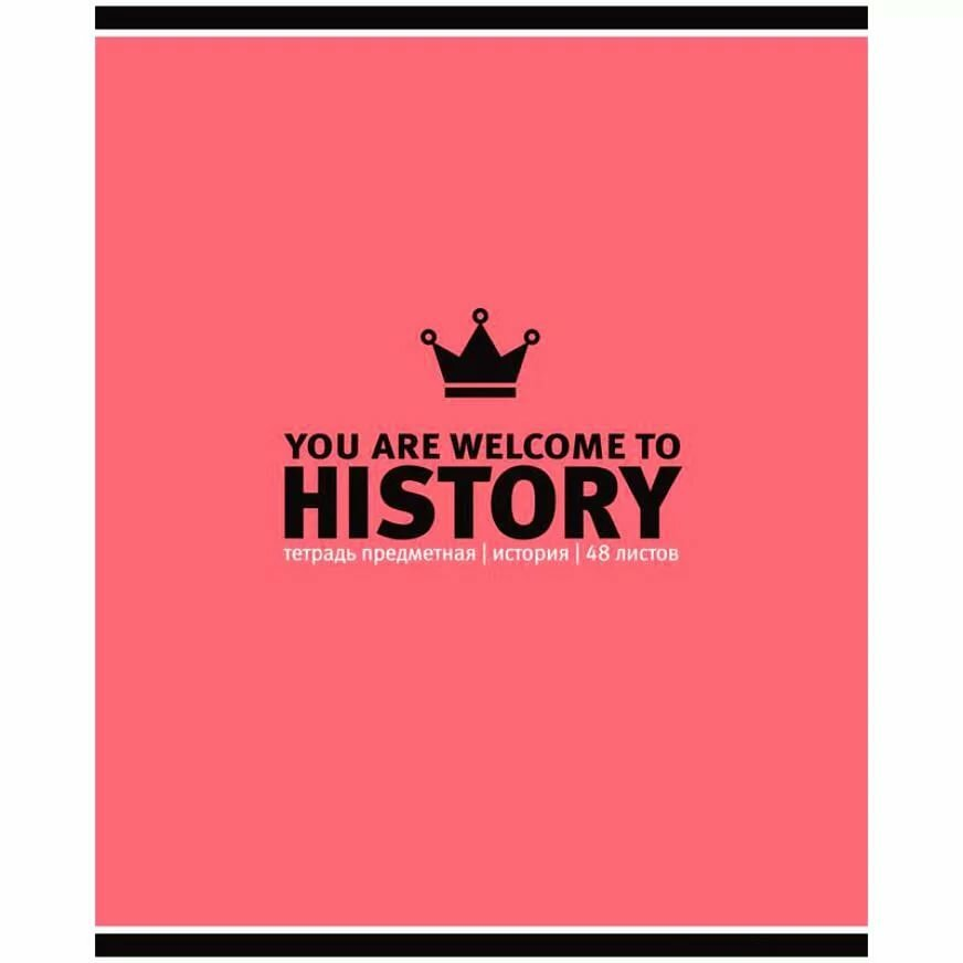 Картинки тетрадей по истории