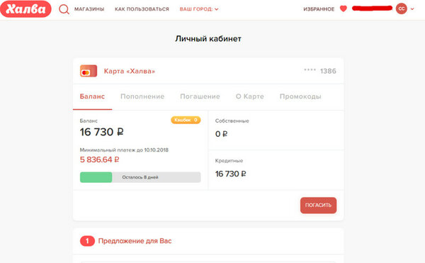 телефон горячей линии букинг ком на русском языке