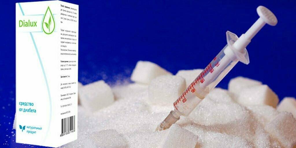 Dialux от диабета в Каменце-Подольском
