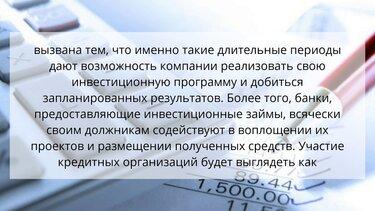 мфо деньги будут официальный сайт москва