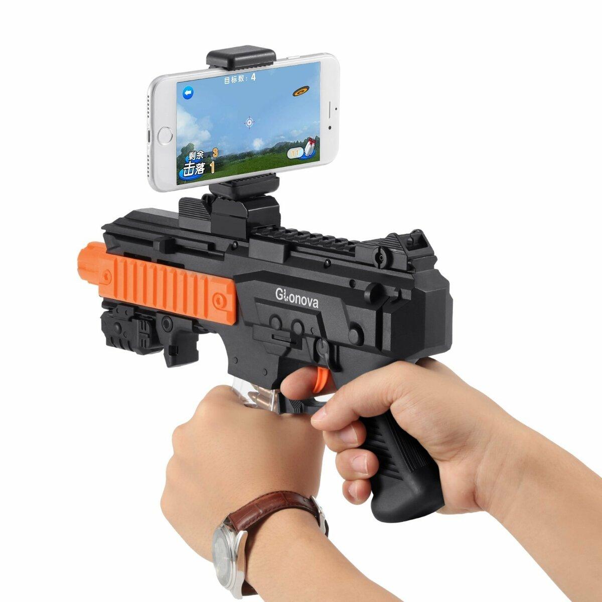 AR Game Gun - автомат дополненной реальности в Ижевске