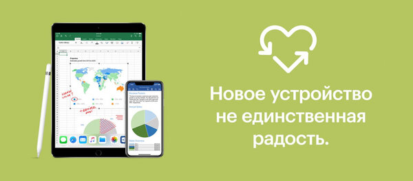 займ до зарплаты на карту срочно в казахстане без отказа