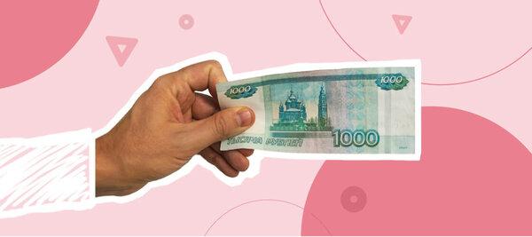 Взять кредит в день обращения в спб как погасить досрочно кредит сбербанк онлайн