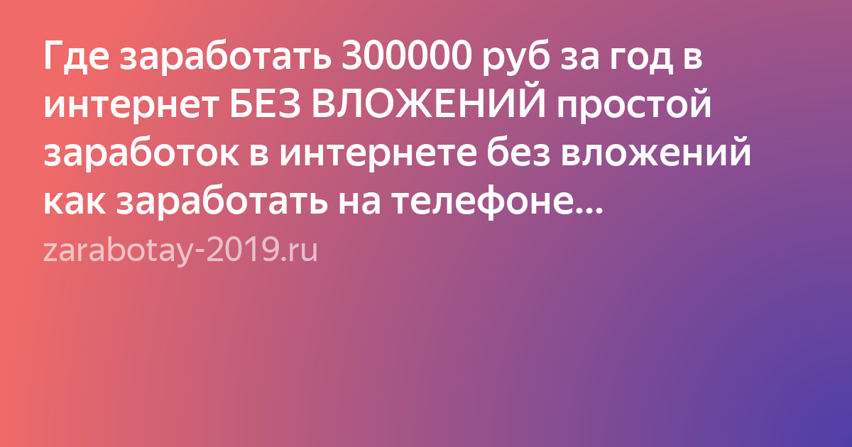 магазины партнеры карты свобода от хоум кредит курск