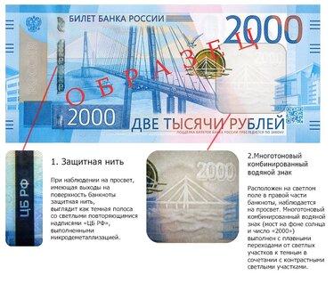 казино рулетка онлайн играть на деньги рубли список лучших