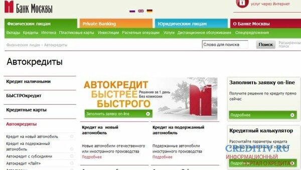 втб 24 банк бизнес онлайн личный кабинет
