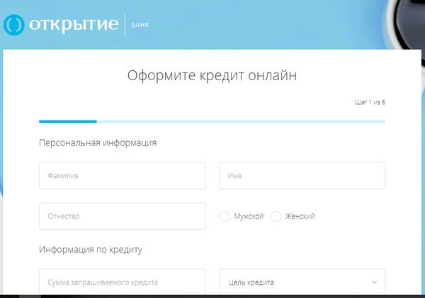Оформление кредитов для пенсионеров онлайн в Ижевске не составит труда.