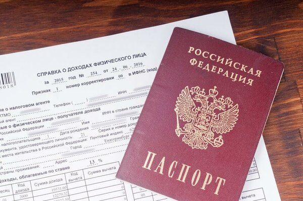Микрозайм в москве по паспорту наличными адреса