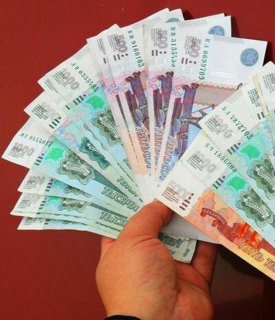 быстрые деньги займ на карту онлайн кредитная карта с 18 лет без справок и поручителей