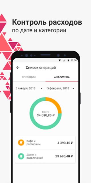 хоум кредит новокузнецк телефон