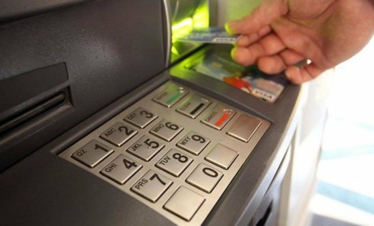 8 млн тенге похитили мошенники с банковской карты жителя Лисаковска