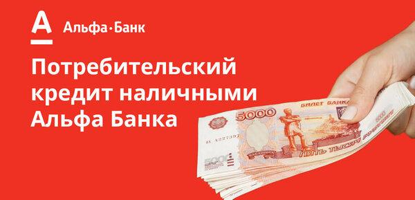 Можно ли взять кредит без справок о доходах в россельхозбанке