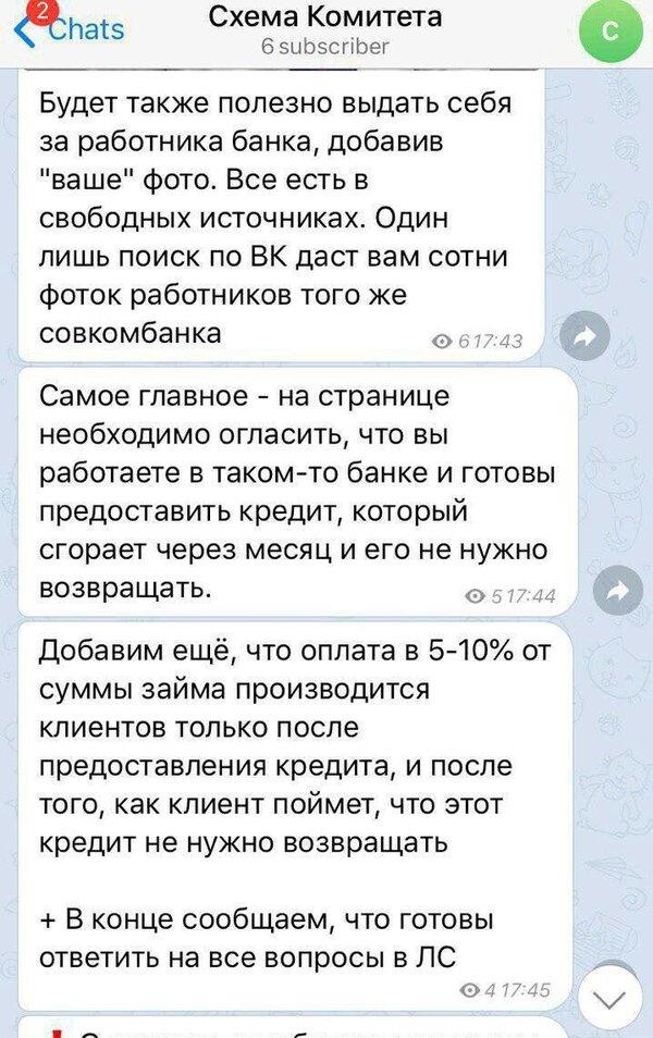 Вконтакте взять кредит расчет процентов по кредиту втб онлайн калькулятор