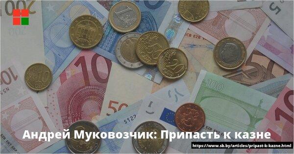 кредит наличными одобрение 100 процентов карта москвы и московской области с городами подробная