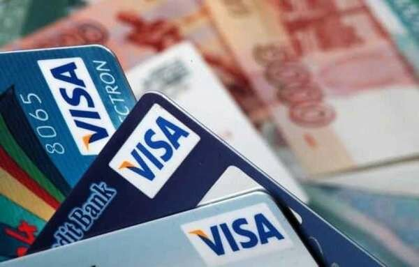 Кредит для переселенцев донбасса на жилье
