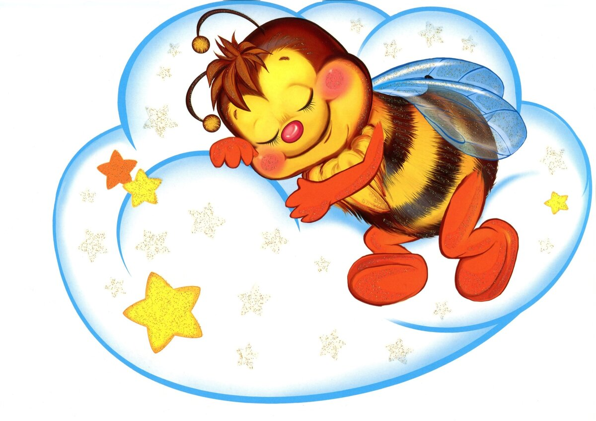 картинки пчелка проснулась обыватель, привыкший