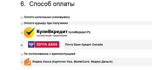 Новые кредиты онлайн на карту круглосуточно по всей украине