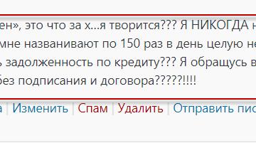 Кредитная карта заявка москва