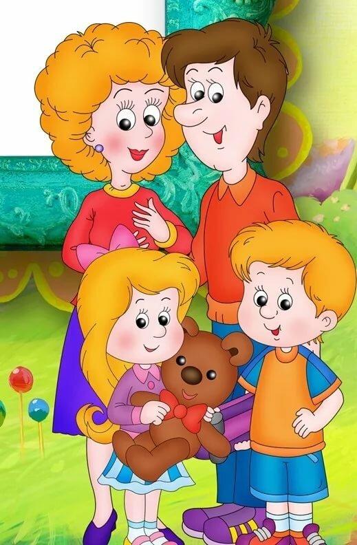 Детские картинки с детей с родителями