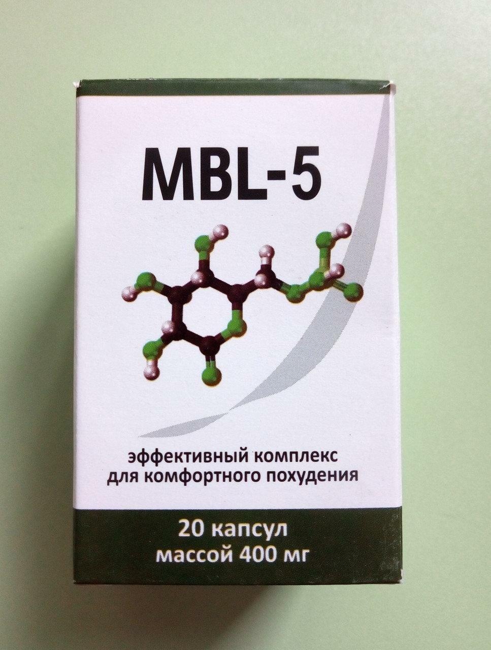 MBL-5 для похудения в Рыбинске