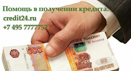 Кредитная карта доставка на дом срочно