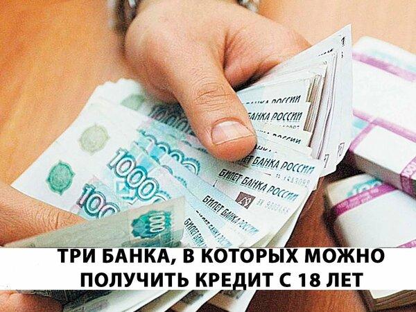 В этой компании вы сможете получить онлайн-займ на банковскую.
