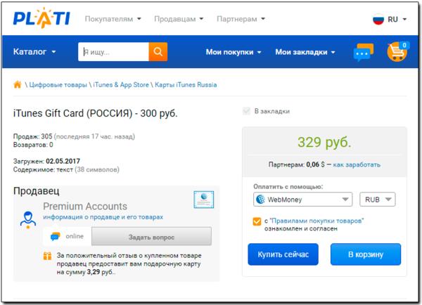 втб банк москвы адреса отделений в москве на карте