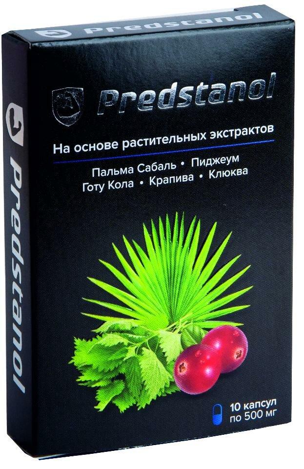 Препараты от простатита растительные цефотаксим при простатите курс лечения