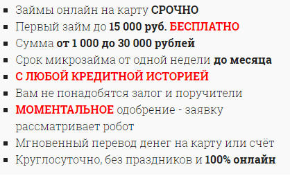 займы с плохой кредитной историей украина топ 10 онлайн казино на реальные деньги 2020