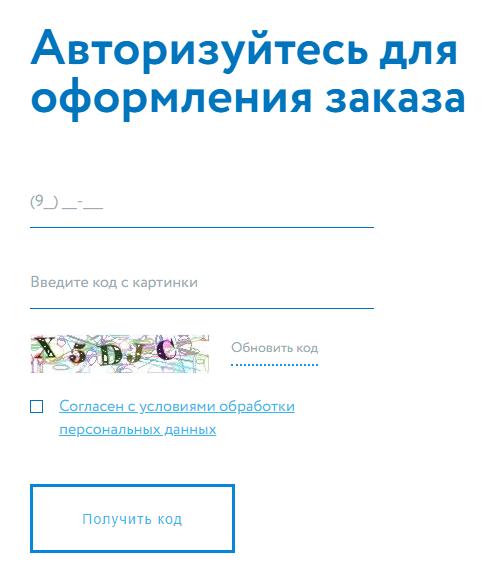 хороший онлайн займ на карту отзывы