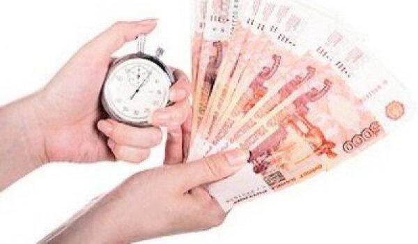 займы наличными срочно без проверки кредитной истории до 100000
