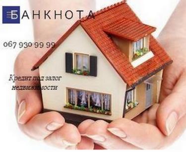 кредит под недвижимость волгоград райффайзенбанк взять кредит наличными рассчитать калькулятор