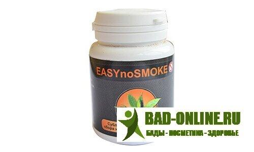 EASYnoSMOKE порошок от курения в Киселёвске