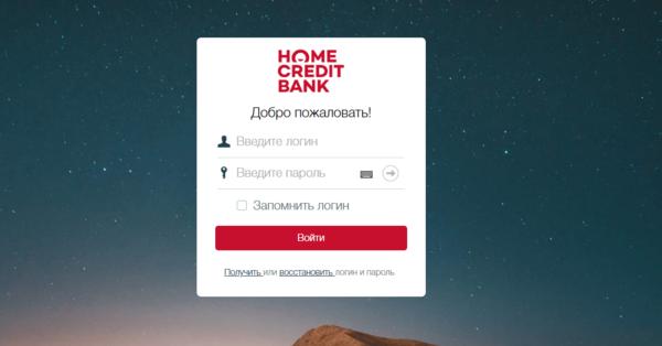 Где можно узнать кредитную историю бесплатно в челябинске