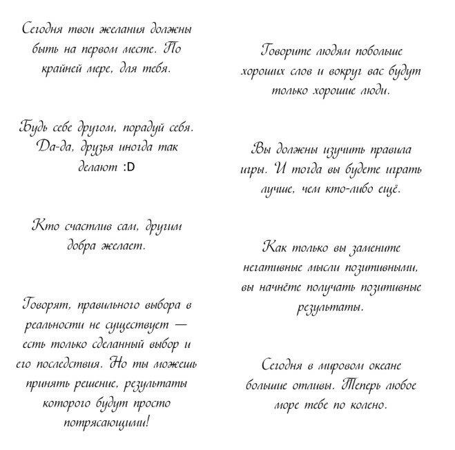 Шуточные стихотворные пожелания гостям