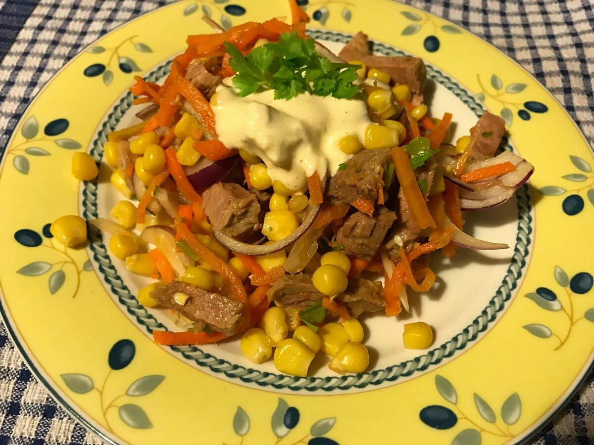 стоит салат из говяжьего мяса рецепт с фото таких ситуациях растению
