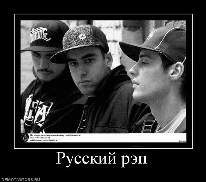 Картинки приколы русский рэп, открытку юбилеем