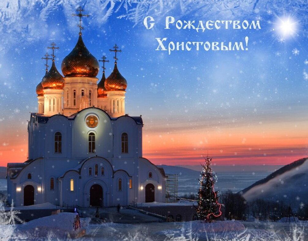 Картинки видео с рождеством христовым красивое видео