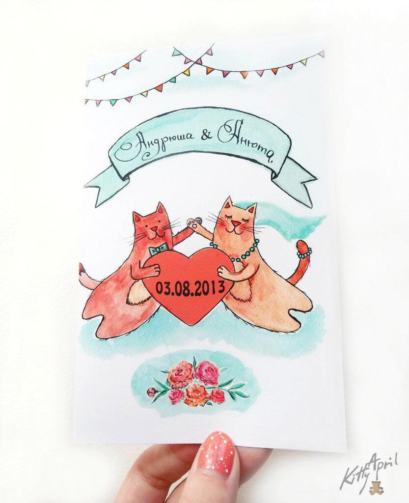 Надписью, открытка своими руками на годовщину свадьбы рисунок
