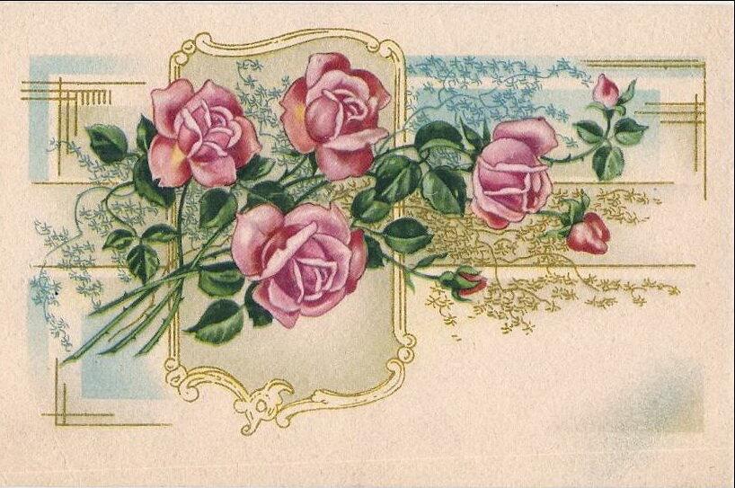 Поздравления с днем рождения открытки ретро, прикольные картинки открытки