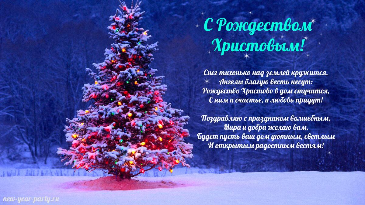 Открытки рождеством христовым 2019, про огэ