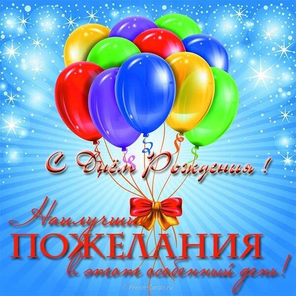 Приглашения фиксики, с днем рождения группа картинки