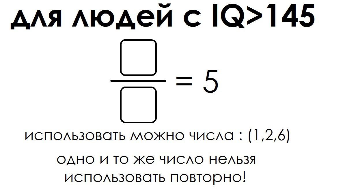 Сложные задачи на логику с подвохом в картинках