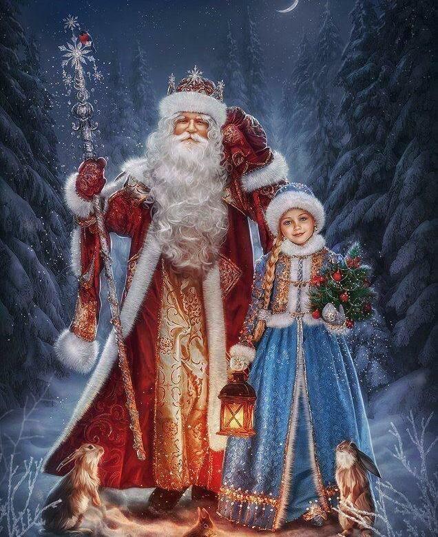 Бриллиантовой свадьбой, дед мороз и снегурочка открытка новогодняя