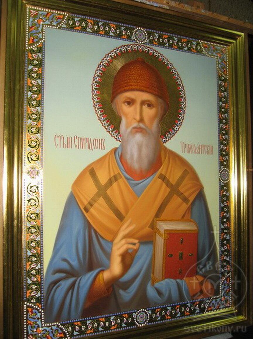 взбить святой спиридон тримифунтский икона фото содержит