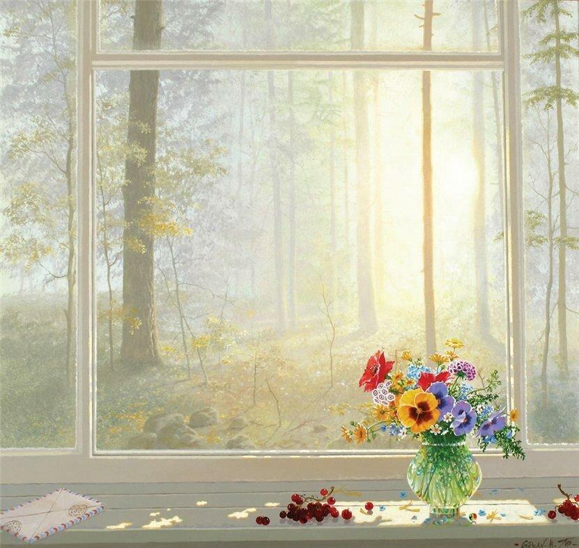 Картинки про, открытка мир за окном