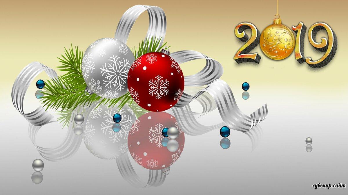 Новогодние Обои На Рабочий Стол Широкоформатные 2020