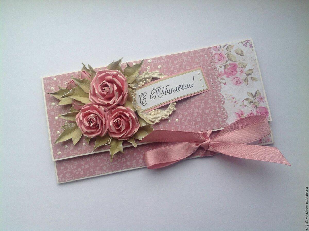 Конверт под открытку
